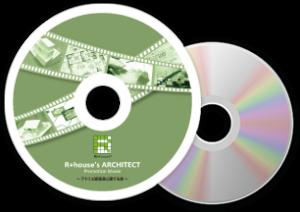 R+house DVD