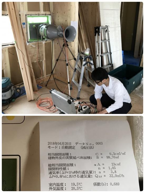 R+house伊賀・名張気密測定と建築家打合せ①
