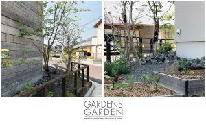 gardens gardenイメージ1